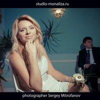 ЗАГС :: Сергей Митрофанов