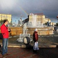 Фонтан и радуга :: Наталья Золотых-Сибирская