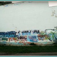 Арт-дизайн стены школы - лицея №42 в Подмосковном городе Люберцы :: Ольга Кривых