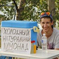 Продавец! :: Екатерина Смирнова
