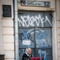 Ягода малина... :: Сергей Офицер