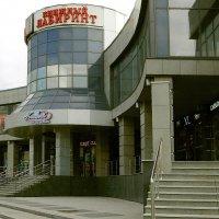 Торговый центр на Астраханской :: Александр Буянов