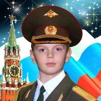 Будущий офицер-Защитник Родины! :: Анатолий