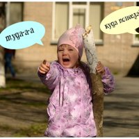 Нужные вещи :: Елена Суксина