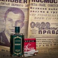 История отечества :: Сергей Басов