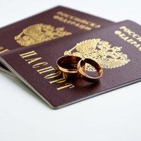 Паспорта колечки))) :: Каролина Кайзер