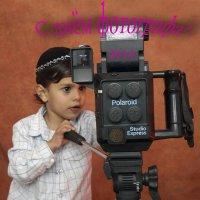 Всех, всех, всех!!! :: Shmual Hava Retro
