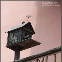 ИЗБУШКА  НА ...балконе :: Валерий Викторович РОГАНОВ-АРЫССКИЙ