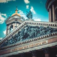 Исаакий :: Игорь Вишняков