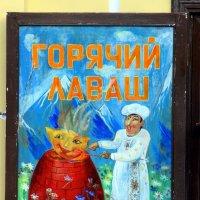 В Царском Селе :: Ирина Фирсова