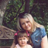Мама и доча. :: Сергей Бутусов
