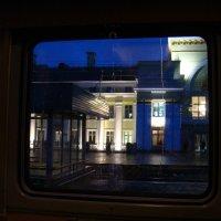 Ночной вокзал.Из окна вагона. :: Елизавета Успенская