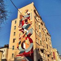 Звонарный переулок,1 :: Ирина Князева