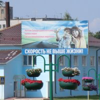 город Западная Двина, июль... :: Владимир Павлов