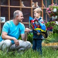 Отец и Сын :: Lesli Suzumi