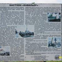Бастион Кавальер. :: Александр Владимирович Никитенко