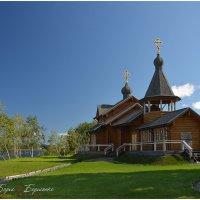 Церковь :: Борис Борисенко