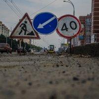 Расширение улицы :: Роман Яшкин