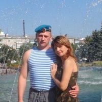 Муж и Жена :: Ксения Масленникова