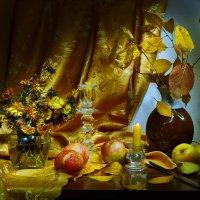 Аромат осенних яблок... :: Валентина Колова