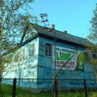 Лучшему дому -  высокоскоростной Интернет! :: Фотогруппа Весна.