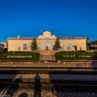 Железнодорожный вокзал.Уезжаем... :: Геннадий Кудинов