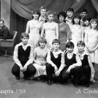 Пятигорская студия телевидения 1984 :: Александр Топчиев