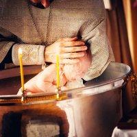 Фотосъемка крещения :: Александр Толстых