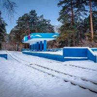 Платформа детской ж. дороги :: Марк