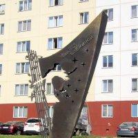 Скульптура памяти Татьяны Снежиной . Новосибирск. :: Мила Бовкун