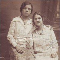 Подруги.  1938 г. :: Нина Корешкова