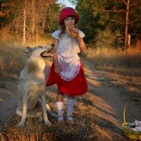Про Красную шапочку :: Наталья Кирсанова