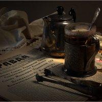 Перечитывая старые газеты :: Lev Serdiukov