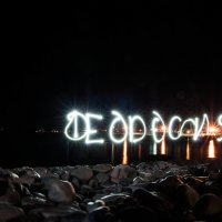 *** :: Михаил Эсаулов