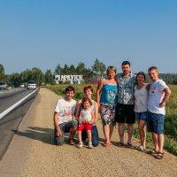 Привет Иркутск, 1100 км пути пройденно :: Константин Резов
