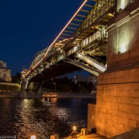 Мост Богдана Хмельницкого :: Геннадий Кудинов