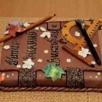 Сентябрьский торт 1.1 :: Александр Мельник