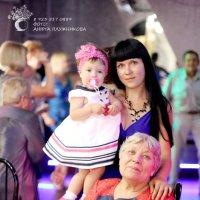3 девицы ... :: Анюта Плужникова
