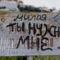 Набережная Иртыша :: Savayr