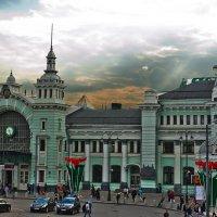 Белорусский вокзал :: Ирина Шарапова