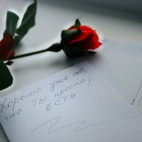 письмо из пустого конверта :: Lena