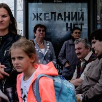 Алексей Юрьев - Желаний нет :: Фотоконкурс Epson