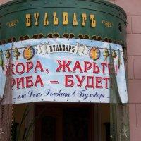 Одесса... Она и есть Одесса... :: juriy luskin