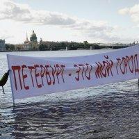 Петербург - это мой город! :: Татьяна Горд
