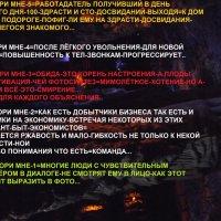 3-Й-ПЕРЕЗАГРУЗ-ДАЮ-2-АРТ-СЛОВО-ФОТОКЕ-3-Е :: OPEN WAYS ALL