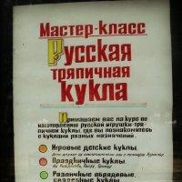 Мастер класс :: Ольга Кривых