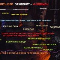 1-Й-ЗАГРУЗ-ДАЮ-1-АРТ-КОММЕН ФОТКЕ-3-Е :: OPEN WAYS ALL