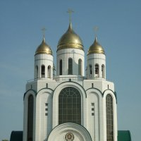 Храм Христа Спасителя г. Калининград :: Oxi --