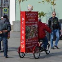 Реклама на велосипедах. :: Oleg4618 Шутченко
