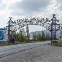 Крым. :: Yuri Chudnovetz